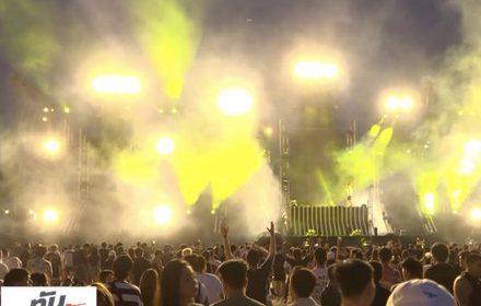 "MONO29 เอาใจคนกรุงกับปาร์ตี้ ""Bangkok of Dreams"""